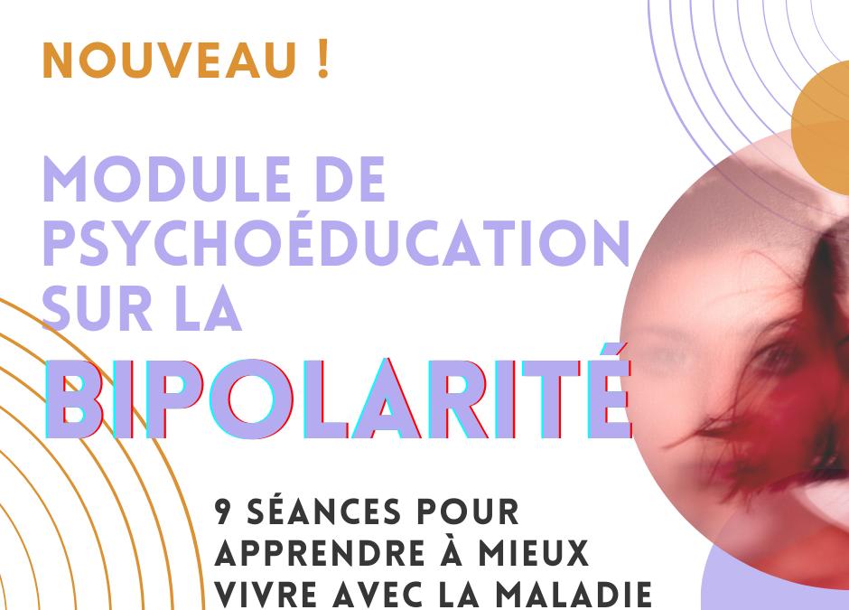 Le Funambule lance son module de psychoéducation à Bruxelles